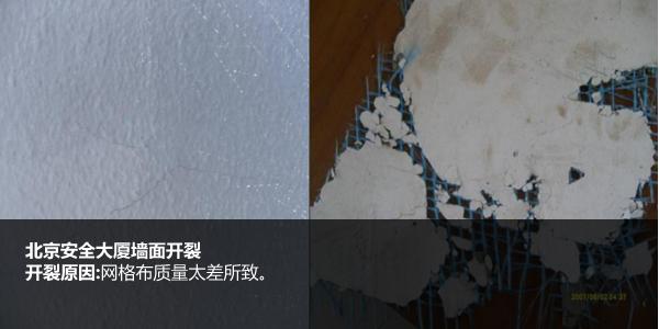 �_(kai)裂之(zhi)痛