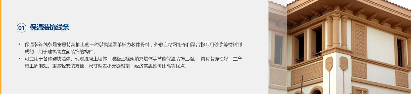 保(bao)�嘏涮桩a品1440_09.jpg